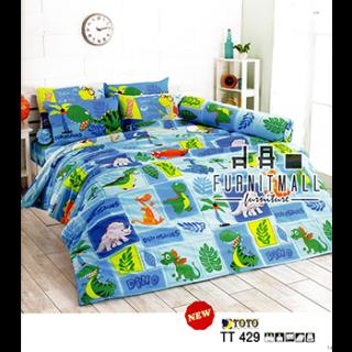 ชุดผ้าปูที่นอน TOTO รุ่น TT429