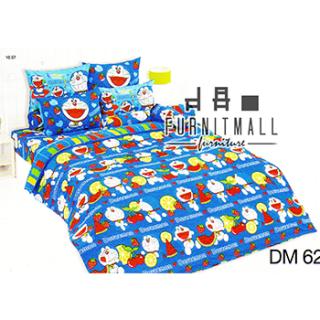 ชุดผ้าปูที่นอน TOTO ลายการ์ตูนรุ่น DM62