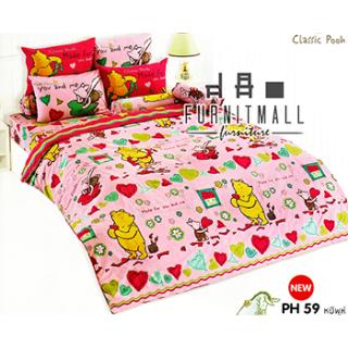 ชุดผ้าปูที่นอน TOTO ลายการ์ตูนรุ่น PH59