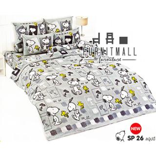 ชุดผ้าปูที่นอน TOTO ลายการ์ตูนรุ่น SP26