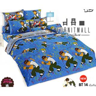 ชุดผ้าปูที่นอน TOTO ลายการ์ตูนรุ่น BT14