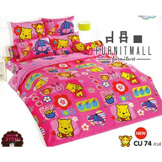 ชุดผ้าปูที่นอน TOTO ลายการ์ตูนรุ่น CU74