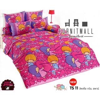 ชุดผ้าปูที่นอน TOTO ลายการ์ตูนรุ่น TS11