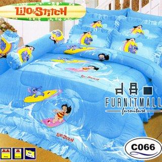 ชุดผ้าปูที่นอน SATIN ลายการ์ตูน รุ่น C066