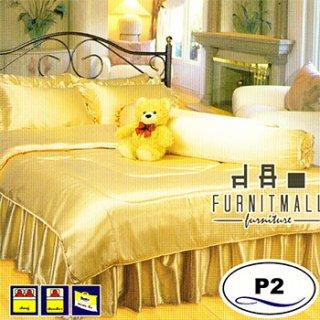 ชุดผ้าปูที่นอน SATIN ลายการ์ตูน รุ่น P2