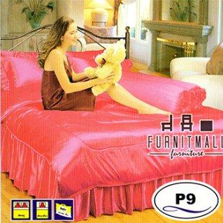 ชุดผ้าปูที่นอน SATIN ลายการ์ตูน รุ่น P9