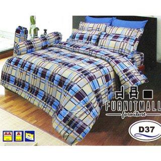 ชุดผ้าปูที่นอน SATIN รุ่น D37