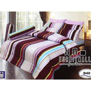 ชุดผ้าปูที่นอน SATIN รุ่น D40