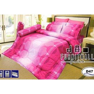 ชุดผ้าปูที่นอน SATIN รุ่น D47