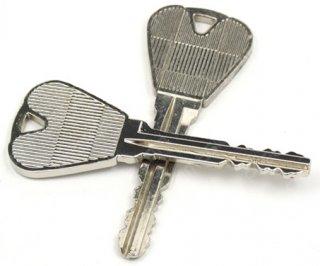 ช่างกุญแจอำเภอเวียงแก่น