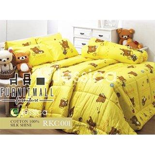 ชุดผ้าปูที่นอน Jessica รุ่น RKC001