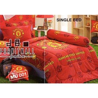 ชุดผ้าปูที่นอน TULIP รุ่น MU001 Single