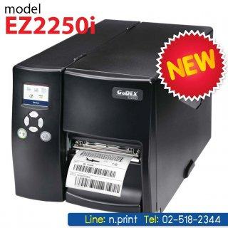 เครื่องพิมพ์บาร์โค๊ด Godex EZ2250