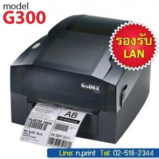 เครื่องพิมพ์บาร์โค้ด Godex G300