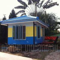 บ้านน็อคดาวน์ หลังคาทรงปั้นหยา ขนาด 3x4 เมตร สีน้ำเงิน