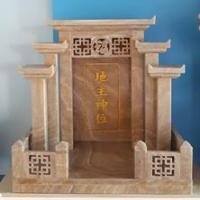 ศาลเจ้าที่จีน 27 นิ้ว หินหยกน้ำผึ้ง