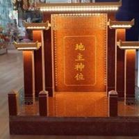 ศาลเจ้าที่จีน 27 นิ้ว 5 หลังคา หินแกรนิตรแดง