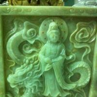 ภาพเจ้าแม่กวนอิมแกะสลักจากหินหยก