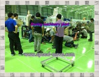 บริการขนย้ายเครื่องจักรในโรงงาน