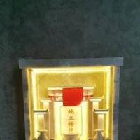 ศาลเจ้าที่จีน 42 นิ้ว หินขาวอมชมพู