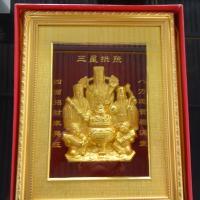 กรอบรูปทอง ฮกลกซิ่ว