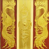 ภาพยูงทองคำ