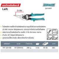 กรรไกรตัดสังกะสี Left THT 521102