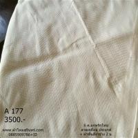ทอยกดอก พริกไทย ขาวงาช้าง ทอยกดอก 2 ม.+ผ้าสีพื้นทอดิดกัน 2 ม.