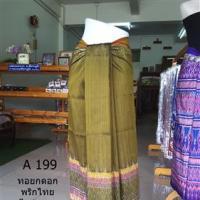 ผ้าไหมทอยกดอก พริกไทย สีแก่นขนุน(สีไพลเน่า) ยกเชิง