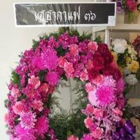 วัดพุทธบูชา ร้านดอกไม้สด