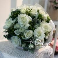 ช่อดอกไม้แสดงความยินดีสีขาว