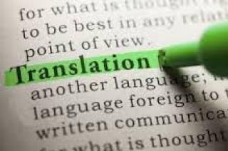 แปลภาษาเพลินจิต
