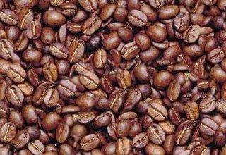 กาแฟพรีเมี่ยม