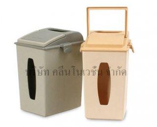 ถังขยะพลาสติก (RW0590)