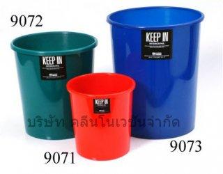 ถังขยะพลาสติกกลม ขนาด 2 5 และ 8 ลิตร