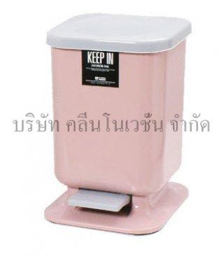 ถังขยะพลาสติกแบบมีขาเหยียบ ขนาด 10 ลิตร (RW9020)