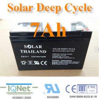 แบตเตอรี่แห้ง Deep Cycle 12V 7AH