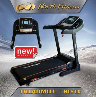 ลู่วิ่งไฟฟ้า North Fitness TREADMILL รุ่น NT91A