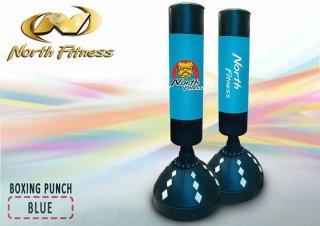 ชุดโฮมยิม North Fitness รุ่น BOXING PUNCH BLUE