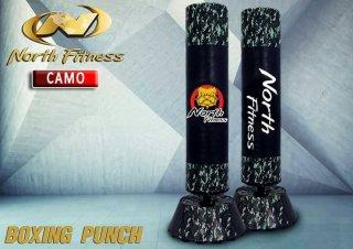 ชุดโฮมยิม North Fitness รุ่น BOXING PUNCH CAMAO