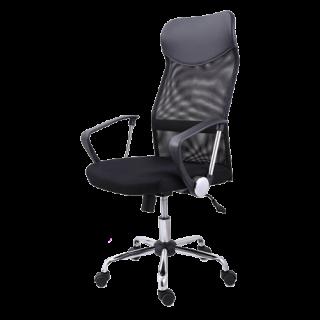 เก้าอี้ บี 19
