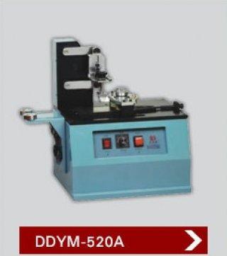 เครื่องพิมพ์วันที่ รุ่น DDYM 520A