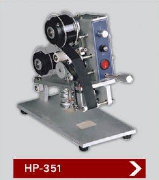 เครื่องพิมพ์วันที่ รุ่น HP 351