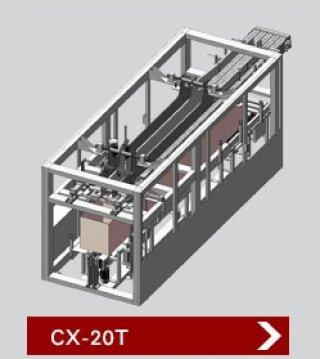 เครื่องบรรจุสินค้าลงกล่อง รุ่น CX 20T