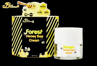 ฟอเรสท์ ฮันนี่ บี ครีม  ครีมน้ำผึ้งป่า