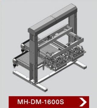 เครื่องจัดเรียงสินค้าบนพาเลท MH DM 1600S