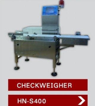 เครื่องตรวจสอบโลหะและน้ำหนัก รุ่น HN S400