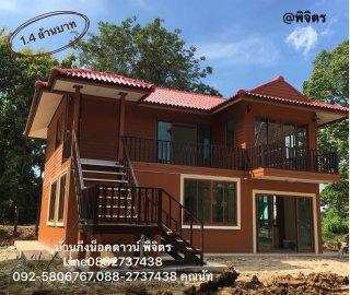 บ้านทรงมนิลา ขนาด 150 ตารางเมตร