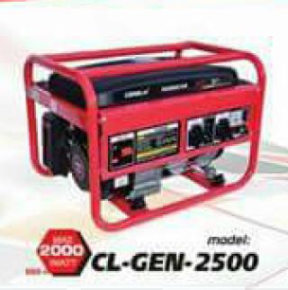 เครื่องยนต์ปั่นไฟเบ็นซิน รุ่น CL GEN 2500