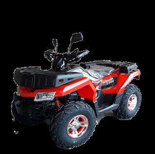 ATV Z200